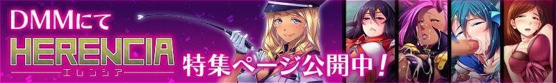 ドSなOL女王様 〜年下の部下にM男調教される上司〜 - アダルト美少女ゲーム - DMM.R18